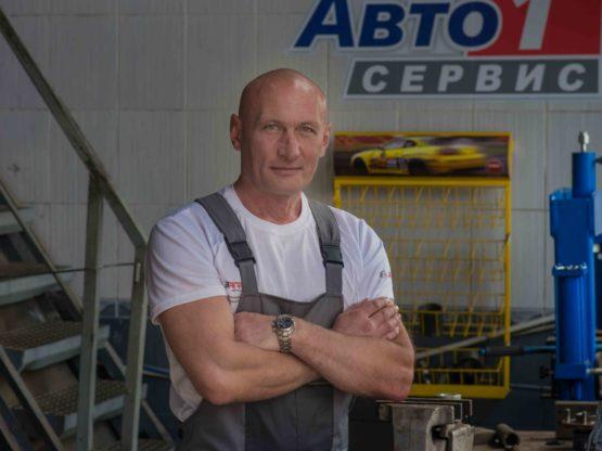 Работник автосервиса