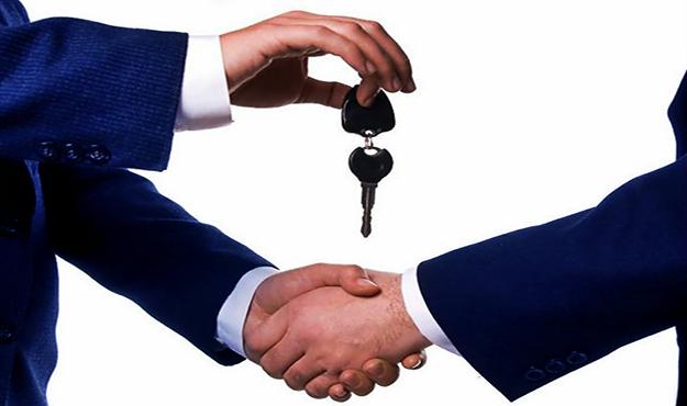 передача ключей от автомобиля